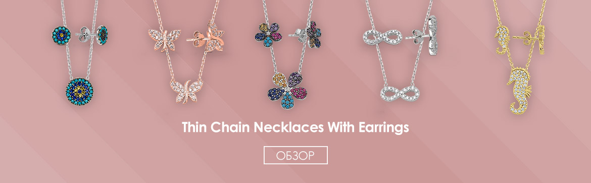 Thinchain Necklaces With Earrings