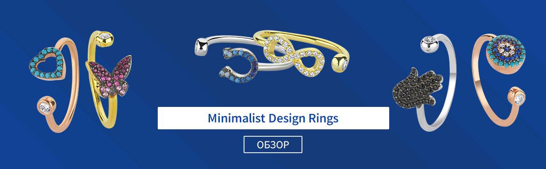 Adjustable Size Minimalist Design Rings
