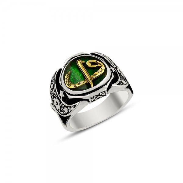 Arabic Alif & Waw Letter Ring - R81857