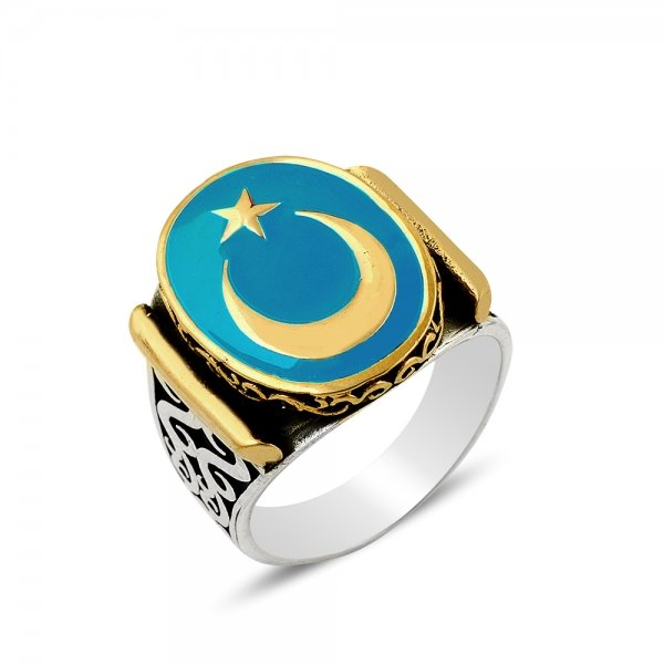 Ottoman Style Star and Crescent Ring - R13954