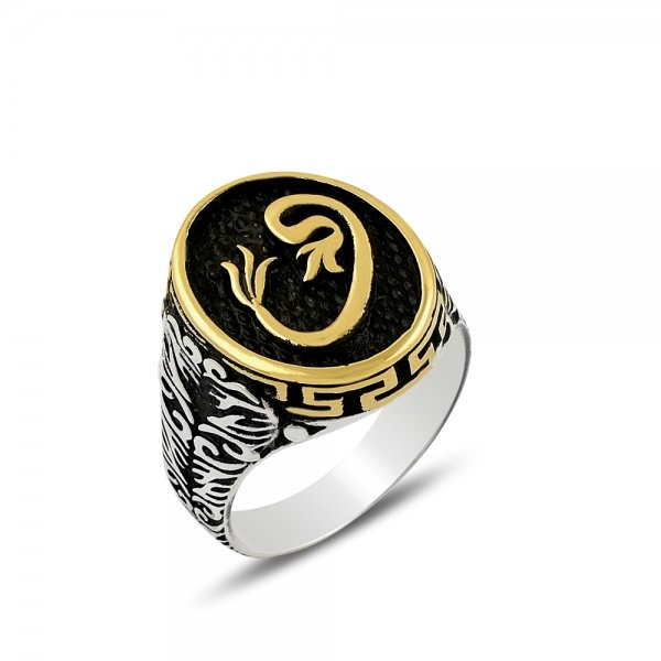 Ottoman Style Arabic Letter Ring - R13945