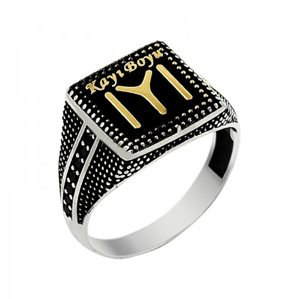 Ottoman Style Ring - R14054