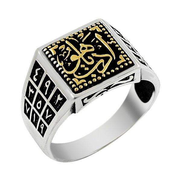 Ottoman Style Arabic Abjad Numerology Ring - R14057