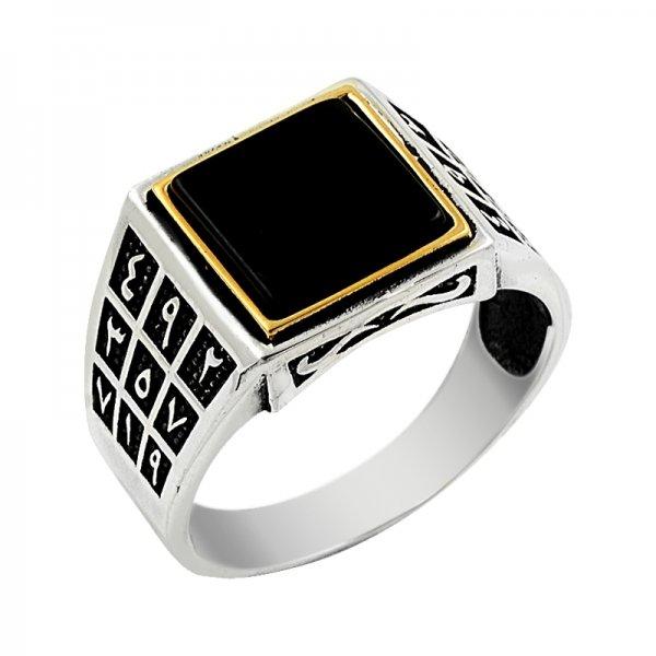Gemstone Arabic Abjad Numerology Ring - R14060