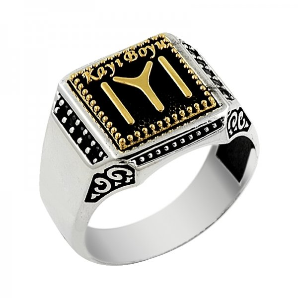 Ottoman Style Ring - R14062