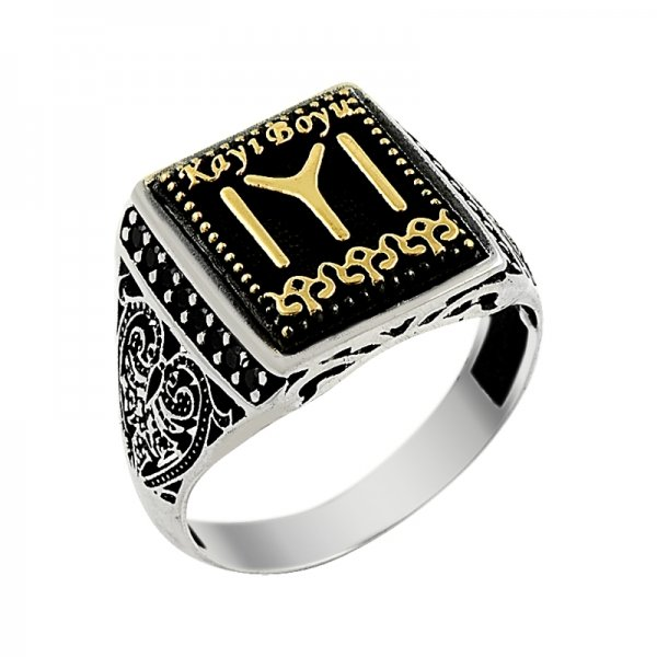 Ottoman Style Ring - R14063