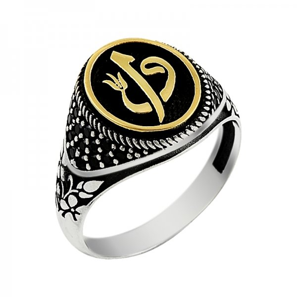 Arabic Letter Ottoman Style Ring - R14065
