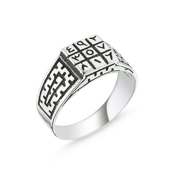 Arabic Abjad Numerology Ring - R00692