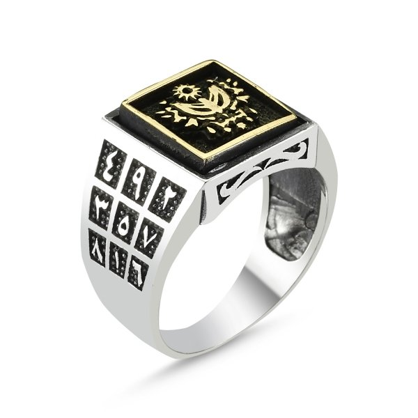 Coat Of Arms Of The Ottoman Empire Silver Ring - R82815