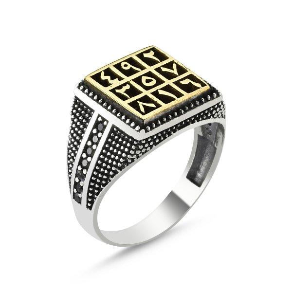 CZ Ottoman Style Arabic Abjad Numerology Ring - R82818